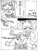 やさしい死ゾ姉貴2