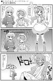 ●キラキラ☆プリキュアアラモード第9話「水濡厳禁」