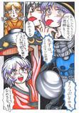 ミクロ漫画5