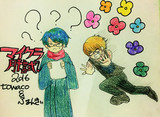 マイクラ肝試し2016 towaco&ふぁんきぃ