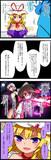 【激闘!ポケモンリーグ幻想郷大会】164話「紫の思惑」