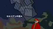 鷹の爪フレンズ・巨大セルリアン&小泉鈍一郎