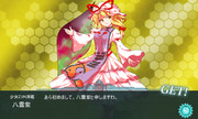 少女ZUN洋艦 八雲紫