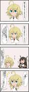 艦これ×幼女戦記4