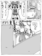 優しい死ゾ4