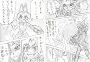 遊戯 vs サーバルちゃん