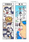 たけの子山城11-4