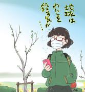 霞む世界 【絵日記】