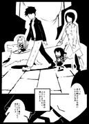 ドスケベ吹雪漫画58
