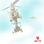 ミノフスキーレーダー搭載型観測MS「玉串」