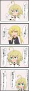 艦これ×幼女戦記5