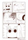 むっぽちゃんの憂鬱107
