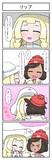 ポケモン四コマ「リップ」
