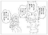 オルフェンズ劇場49話「ギリ松さんとガエ子ちゃん」