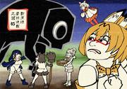 【けもフレ】獣友達最終決戦之図【浮世絵風】