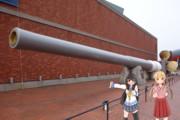 大和ミュージアムに行ってきました