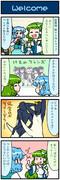 がんばれ小傘さん 2309