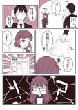 奈緒ちゃんとエイプリルフール その1