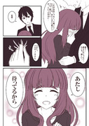 奈緒ちゃんとエイプリルフール その3