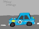 スカイライン2000GT(S54)
