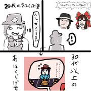 クッキー☆3コマ