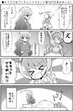 ●キラキラ☆プリキュアアラモード第9話「店長は辛いよ」