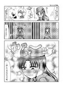 東方壱枚漫画録54「あったか門番」