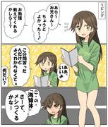 我が家で雨宿りしてる妹の友達に勉強を教えるのを頼まれて・・・