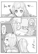 エイプリルフール百合漫画①