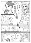 エイプリルフール百合漫画②