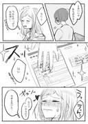 エイプリルフール百合漫画③