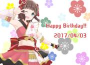 春香さんお誕生日おめでとう