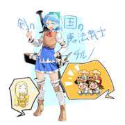 剣の国の魔法戦士チルノ