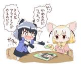 ジグソーパズルで遊ぶアライさんとフェネック
