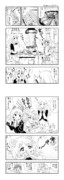あんきら漫画『ふわもこフレンズ』