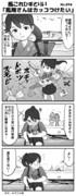 艦ひす「鳳翔さんはカッコつけたい」