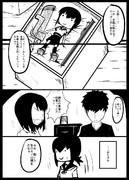 ドスケベ吹雪漫画60