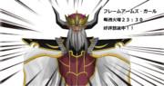 【MMD】大魔王、そしてFAガール