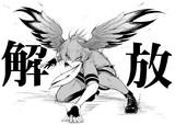【けもフレ】ハシビロコウちゃん3【最終回記念】