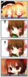 NGシーン☆