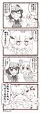 アライさんとスナネコちゃん