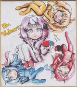 今日の色紙#246「Dr.YUKARI」