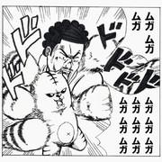 伊藤の奇妙な虎