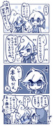 【4コマ】エイプリルフール(遅刻)