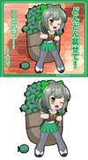 夕張型軽巡洋艦1番艦 夕張