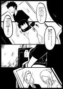 ドスケベ吹雪漫画61
