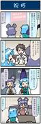 がんばれ小傘さん 2314