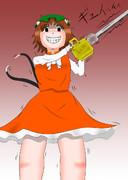 お題箱09 - 橙