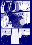 創作マンガ「目つきわりぃボクのセンパイ~転機」02