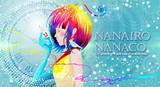 【七色ナナコ】Key of Nanaco-2